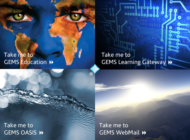 GEMS Education Access Page